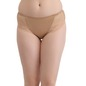 Cotton High Waist Hipster With Lacy Side Wings - Beige