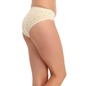 Cotton High Waist Panty - Yellow