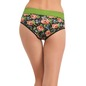Cotton High Waisted, Tummy Smoothening Hipster - Green