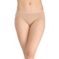 Cotton Mid Waist Bikini - Beige