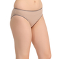Cotton Mid Waist Bikini With Contrast Elastic Trim - Skin