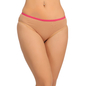 Cotton Mid Waist Bikini With Lace Trims - Skin
