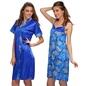 Floral Printed 2 Pcs Nighty And Robe In Royal Blue