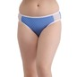 Mid Waist Printed Bikini With Powernet Side Wings - Blue